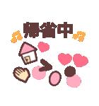 顔文字で❤️年間イベント&おめでとう!(個別スタンプ:16)