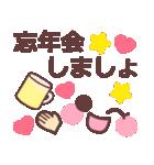 顔文字で❤️年間イベント&おめでとう!(個別スタンプ:17)