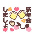 顔文字で❤️年間イベント&おめでとう!(個別スタンプ:18)