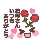 顔文字で❤️年間イベント&おめでとう!(個別スタンプ:19)