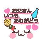 顔文字で❤️年間イベント&おめでとう!(個別スタンプ:20)