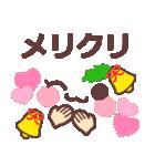 顔文字で❤️年間イベント&おめでとう!(個別スタンプ:23)