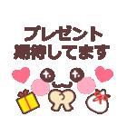 顔文字で❤️年間イベント&おめでとう!(個別スタンプ:24)