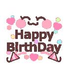 顔文字で❤️年間イベント&おめでとう!(個別スタンプ:25)