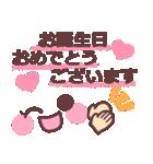 顔文字で❤️年間イベント&おめでとう!(個別スタンプ:26)