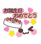 顔文字で❤️年間イベント&おめでとう!(個別スタンプ:27)