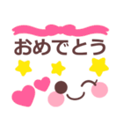 顔文字で❤️年間イベント&おめでとう!(個別スタンプ:28)