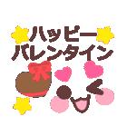 顔文字で❤️年間イベント&おめでとう!(個別スタンプ:29)