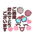 顔文字で❤️年間イベント&おめでとう!(個別スタンプ:31)