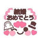 顔文字で❤️年間イベント&おめでとう!(個別スタンプ:32)