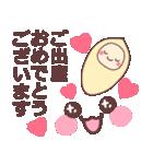 顔文字で❤️年間イベント&おめでとう!(個別スタンプ:33)