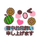 顔文字で❤️年間イベント&おめでとう!(個別スタンプ:34)