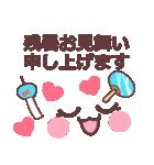 顔文字で❤️年間イベント&おめでとう!(個別スタンプ:35)