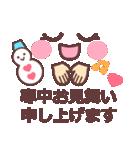 顔文字で❤️年間イベント&おめでとう!(個別スタンプ:36)
