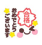 顔文字で❤️年間イベント&おめでとう!(個別スタンプ:37)