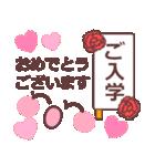 顔文字で❤️年間イベント&おめでとう!(個別スタンプ:39)