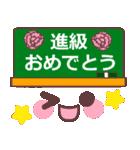顔文字で❤️年間イベント&おめでとう!(個別スタンプ:40)