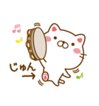 【じゅん/ジュン】が使うスタンプ(個別スタンプ:04)