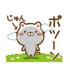 【じゅん/ジュン】が使うスタンプ(個別スタンプ:08)