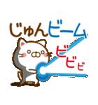 【じゅん/ジュン】が使うスタンプ(個別スタンプ:09)