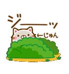 【じゅん/ジュン】が使うスタンプ(個別スタンプ:23)