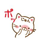 【じゅん/ジュン】が使うスタンプ(個別スタンプ:35)