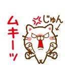 【じゅん/ジュン】が使うスタンプ(個別スタンプ:39)