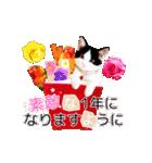 動くねこ!誕生日&毎日言葉&イベント(個別スタンプ:06)