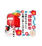 動くねこ!誕生日&毎日言葉&イベント(個別スタンプ:23)