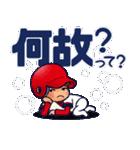 100% 赤ヘル 4【やや広島弁編】(個別スタンプ:1)
