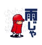 100% 赤ヘル 4【やや広島弁編】(個別スタンプ:3)