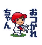 100% 赤ヘル 4【やや広島弁編】(個別スタンプ:6)