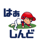 100% 赤ヘル 4【やや広島弁編】(個別スタンプ:7)