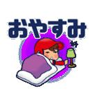 100% 赤ヘル 4【やや広島弁編】(個別スタンプ:8)