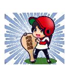 100% 赤ヘル 4【やや広島弁編】(個別スタンプ:10)