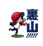 100% 赤ヘル 4【やや広島弁編】(個別スタンプ:11)