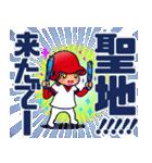 100% 赤ヘル 4【やや広島弁編】(個別スタンプ:14)