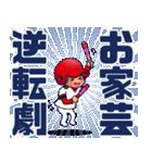 100% 赤ヘル 4【やや広島弁編】(個別スタンプ:15)