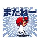 100% 赤ヘル 4【やや広島弁編】(個別スタンプ:16)