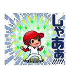 100% 赤ヘル 4【やや広島弁編】(個別スタンプ:22)