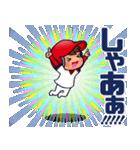 100% 赤ヘル 4【やや広島弁編】(個別スタンプ:23)