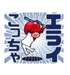 100% 赤ヘル 4【やや広島弁編】(個別スタンプ:24)