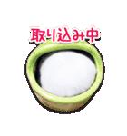 ハムスター☆だいふく ver.1(個別スタンプ:18)