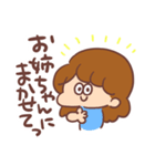 かわいい姉妹スタンプ♥(個別スタンプ:01)