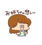 かわいい姉妹スタンプ♥(個別スタンプ:03)