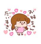 かわいい姉妹スタンプ♥(個別スタンプ:40)