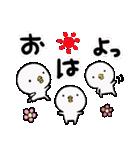 白いかわいいヤツ(個別スタンプ:01)
