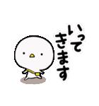 白いかわいいヤツ(個別スタンプ:04)