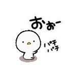白いかわいいヤツ(個別スタンプ:05)