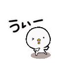 白いかわいいヤツ(個別スタンプ:06)